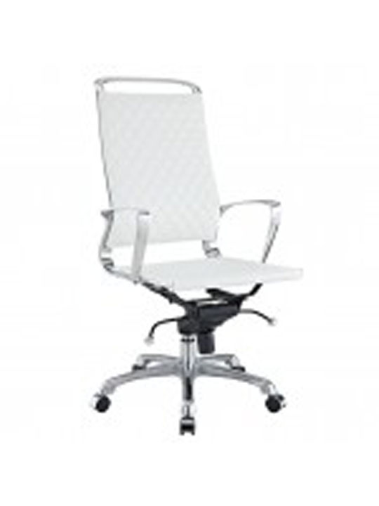 Coco High Back Leather Office Chair 150x150