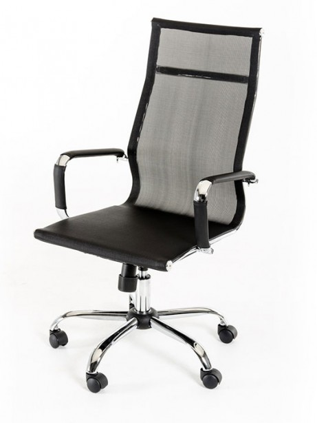 Instant Organizer High Back Office Chair 3 461x614