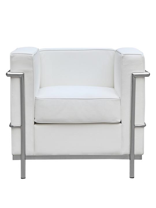 White Simple Medium Leather Armchair