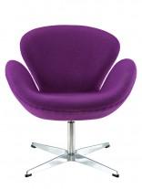 Purple HUG Chair 156x207
