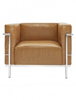 Tan Simple Large Leather Armchair 156x207