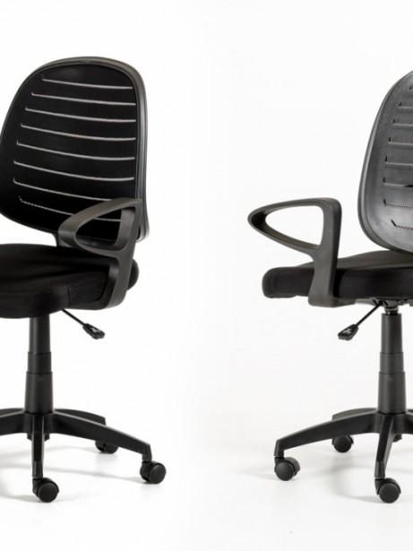 Instant Data Office Chair1 461x614