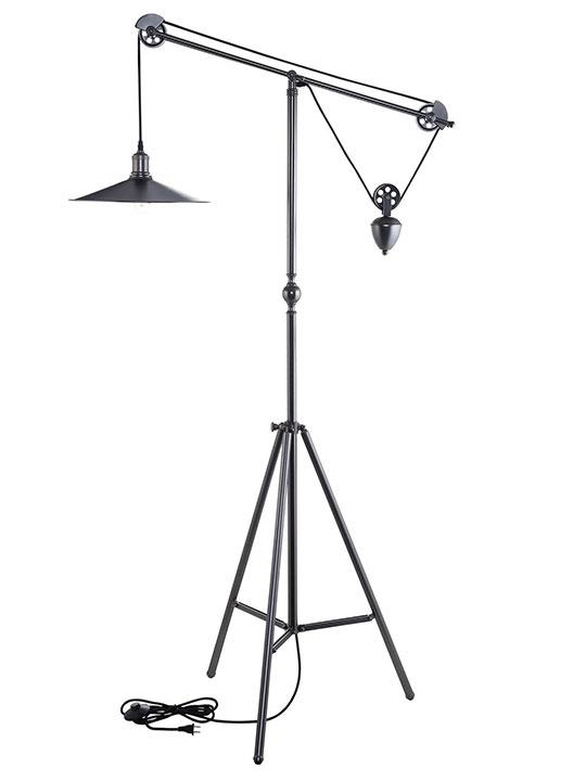 Lever Floor Lamp 1