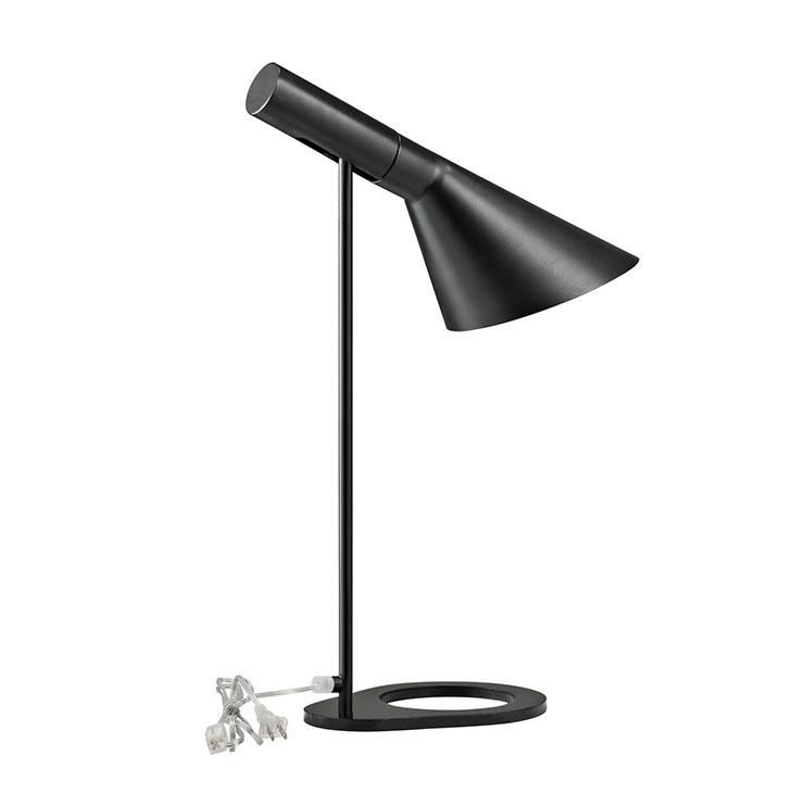retro modern table lamp