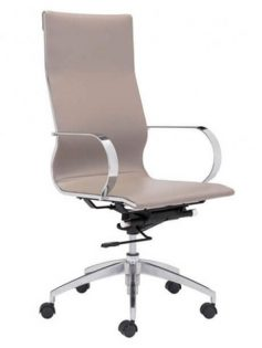 Image highback office chair taupe 237x315