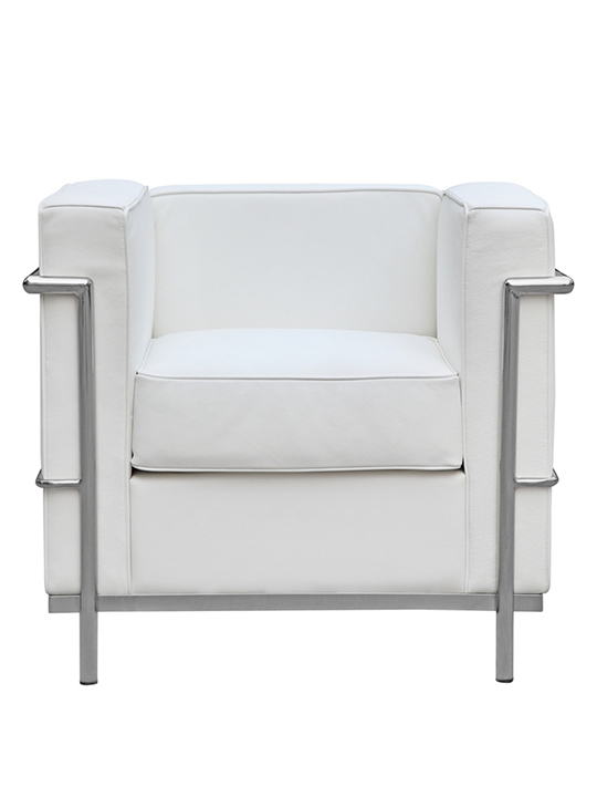 White Simple Medium Leather Armchair