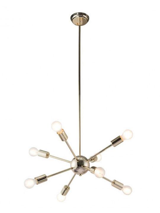 Sputnik Space Gold Chandelier